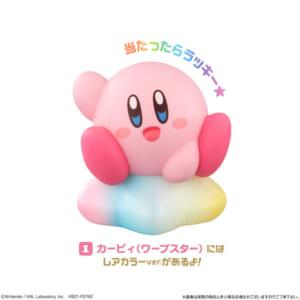 「星のカービィ Kirby Friends」カービィ(ワープスター)※レアカラーVer.