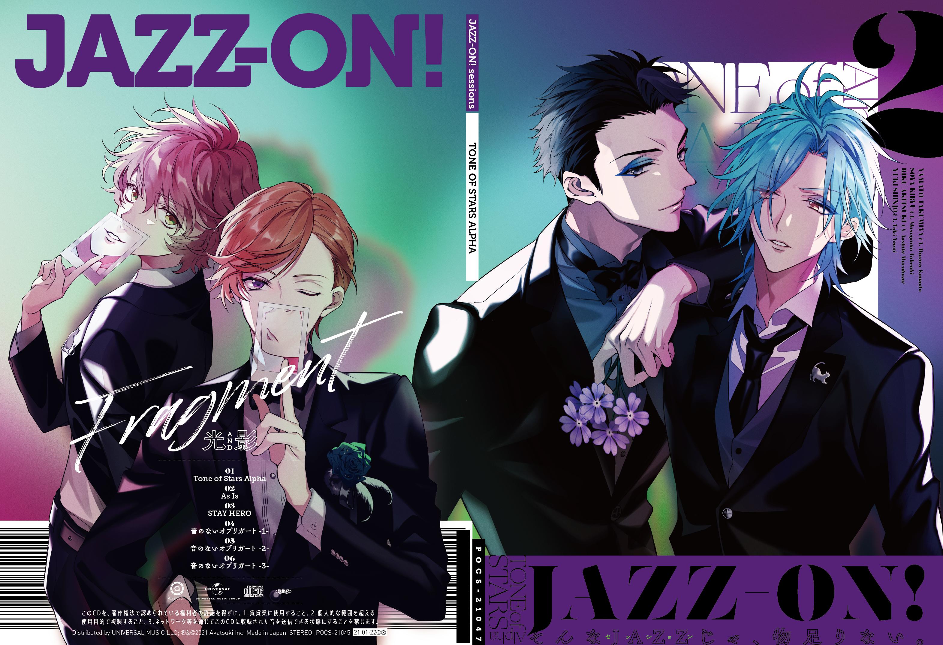 「JAZZ-ON!」ミニアルバム「Tone of Stars Alpha」ジャケット&店舗別特典情報が解禁!