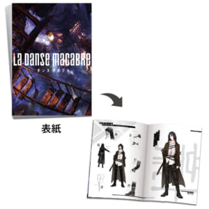 「一番くじ アイドリッシュセブン LA DANSE MACABRE」F賞 ブックレットLA DANSE MACABRE忘れられた者たち