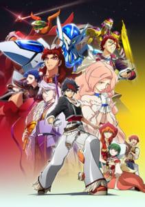 TVアニメ「バック・アロウ」第3弾キービジュアル