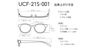 JINSポケモンモデル カントー地方モデル UCF-21S-001