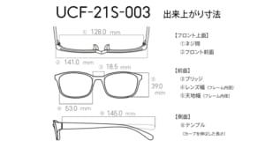 JINSポケモンモデル カントー地方モデル UCF-21S-003