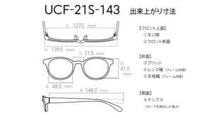 JINSポケモンモデル フラッグシップモデル UCF-21S-143