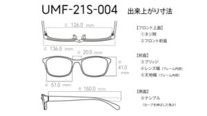 JINSポケモンモデル カントー地方モデル UMF-21S-004