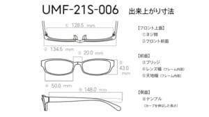 JINSポケモンモデル ジョウト地方モデル UMF-21S-006