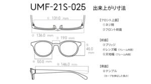 JINSポケモンモデル フラッグシップモデル UMF-21S-025