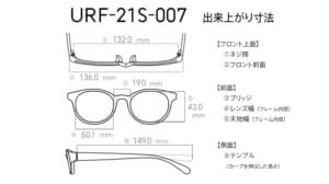 JINSポケモンモデル ジョウト地方モデル URF-21S-007