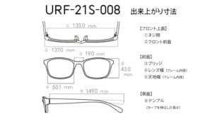 JINSポケモンモデル ジョウト地方モデル URF-21S-008
