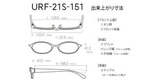 JINSポケモンモデル フラッグシップモデル URF-21S-151