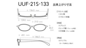 JINSポケモンモデル フラッグシップモデル UUF-21S-133