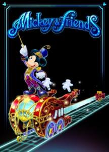 「ディズニー ミュージックパレード」ミュージックライド(ミッキーマウス)