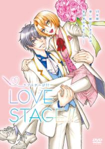 映画「LOVE STAGE!!」DVD ジャケット