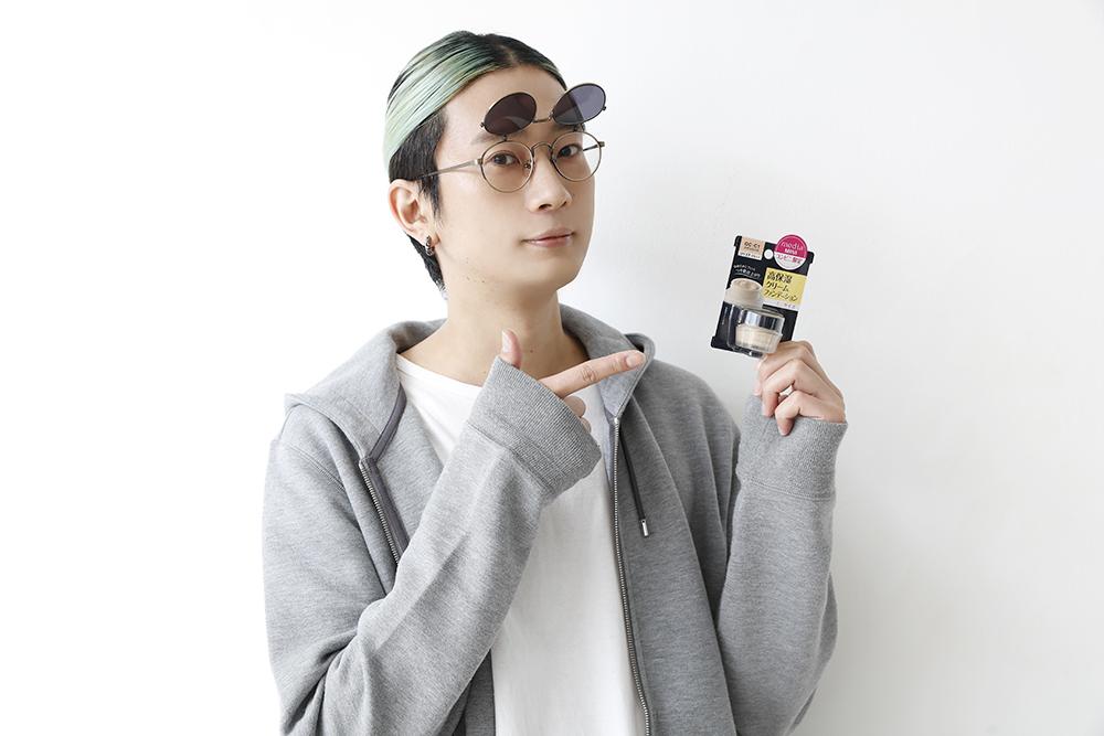 劇場版「江口拓也の俺たちだって癒されたい!」×カネボウmediaスペシャルコラボキャンペーン 02クリームファンデーション