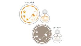 「夏目友人帳」×「DECOTTO」ミニプレート