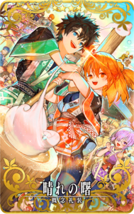 「Fate/Grand Order Arcade」「ニューイヤー2021 ピックアップ召喚」概念礼装_晴れの曙