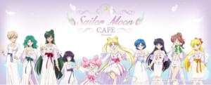 「セーラームーンカフェ-Eternal-」ビジュアル