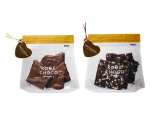 「CHOCOHIKO」ブラッククッキー&ペカンナッツ ミルク/アーモンド&ヘーゼルナッツ ビター