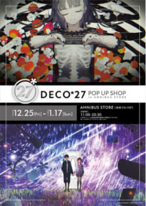 「『DECO*27』POP UP SHOP in AMNIBUS STORE」