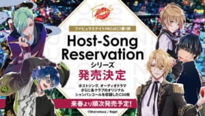 「FABULOUS NIGHT(ファビュラスナイト)」CD「Host-Song Reservationシリーズ」