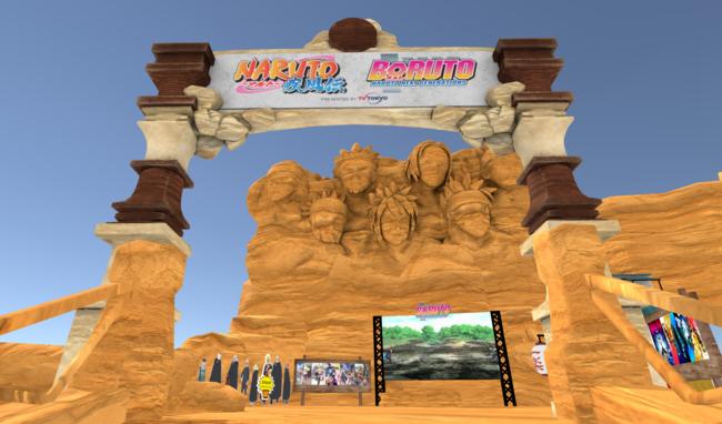 テレビ業界初!TVアニメ「BORUTO」世界最大のバーチャルイベントに出展決定!火影岩・一楽・影分身できるコーナーも
