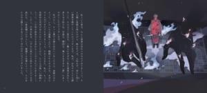 「乙女の本棚」人間椅子(江戸川乱歩+ホノジロトヲジ 著)