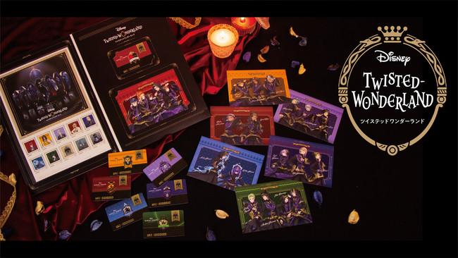「ツイステ」オリジナルフレーム切手・シリアルナンバー入りカード・ポストカードのセット商品が登場!各寮をイメージした全7種