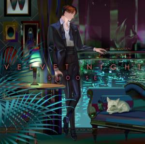 歌い手・しゅーずさん4thアルバム「Velvet Night」通常盤ジャケ写