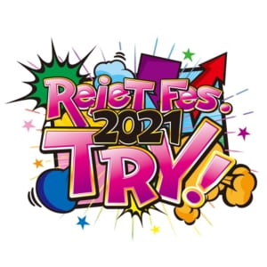 「Rejet Fes.2021 TRY!」ロゴ