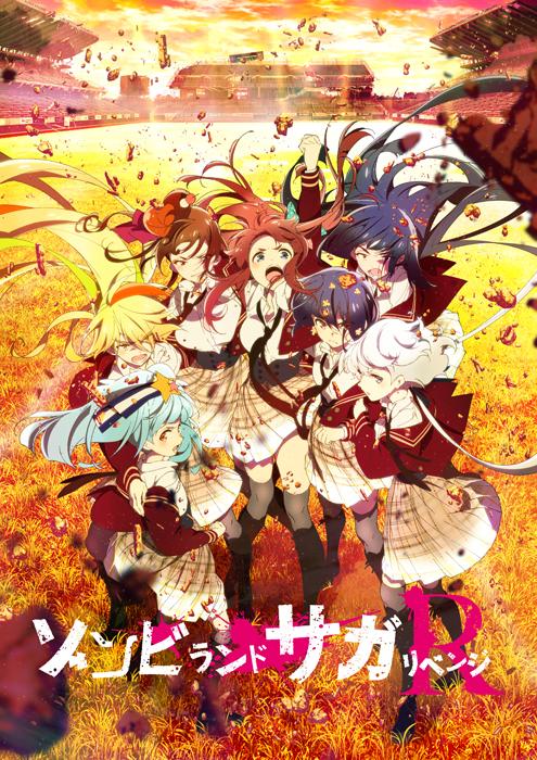 TVアニメ「ゾンビランドサガ リベンジ」2021年4月放送決定!最新PV&キービジュアルが解禁