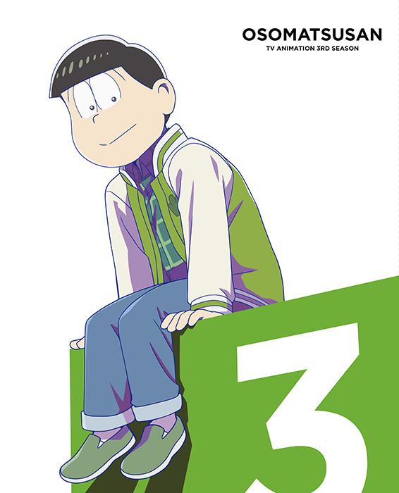 TVアニメ第3期「おそ松さん」Blu-ray&DVD 第3松パッケージイラスト
