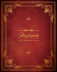 古川慎さん「from fairytale」ジャケット写真(タワーレコード限定・初回限定盤)