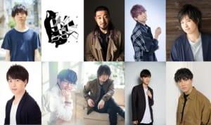 Paradox Live Dope Show-2021.3.20 LINE CUBE SHIBUYA-」出演者
