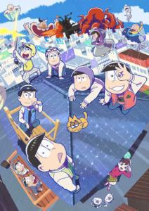 TVアニメ「おそ松さん(第3期)」キービジュアル