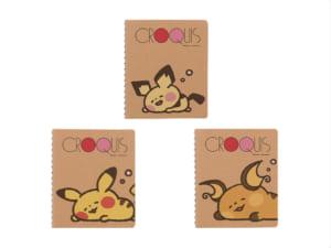 「Pokémon Yurutto」シリーズ第3弾「ミニチュアクロッキーブック Pokémon Yurutto 寝そべりピチュー・ピカチュウ・ライチュウ」