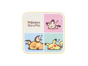 「Pokémon Yurutto」シリーズ第3弾「ハンドタオル Pokémon Yurutto」