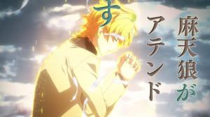 「ヒプノシスマイク」10話Today is a good day to die.