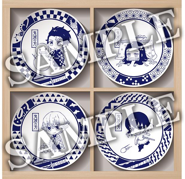 「鬼滅の刃」オリジナル豆皿4枚セット