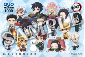 「鬼滅の刃」オリジナルQUOカード(1,000円分)