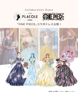 「ONE PIECE」オリジナルウェディングドレス