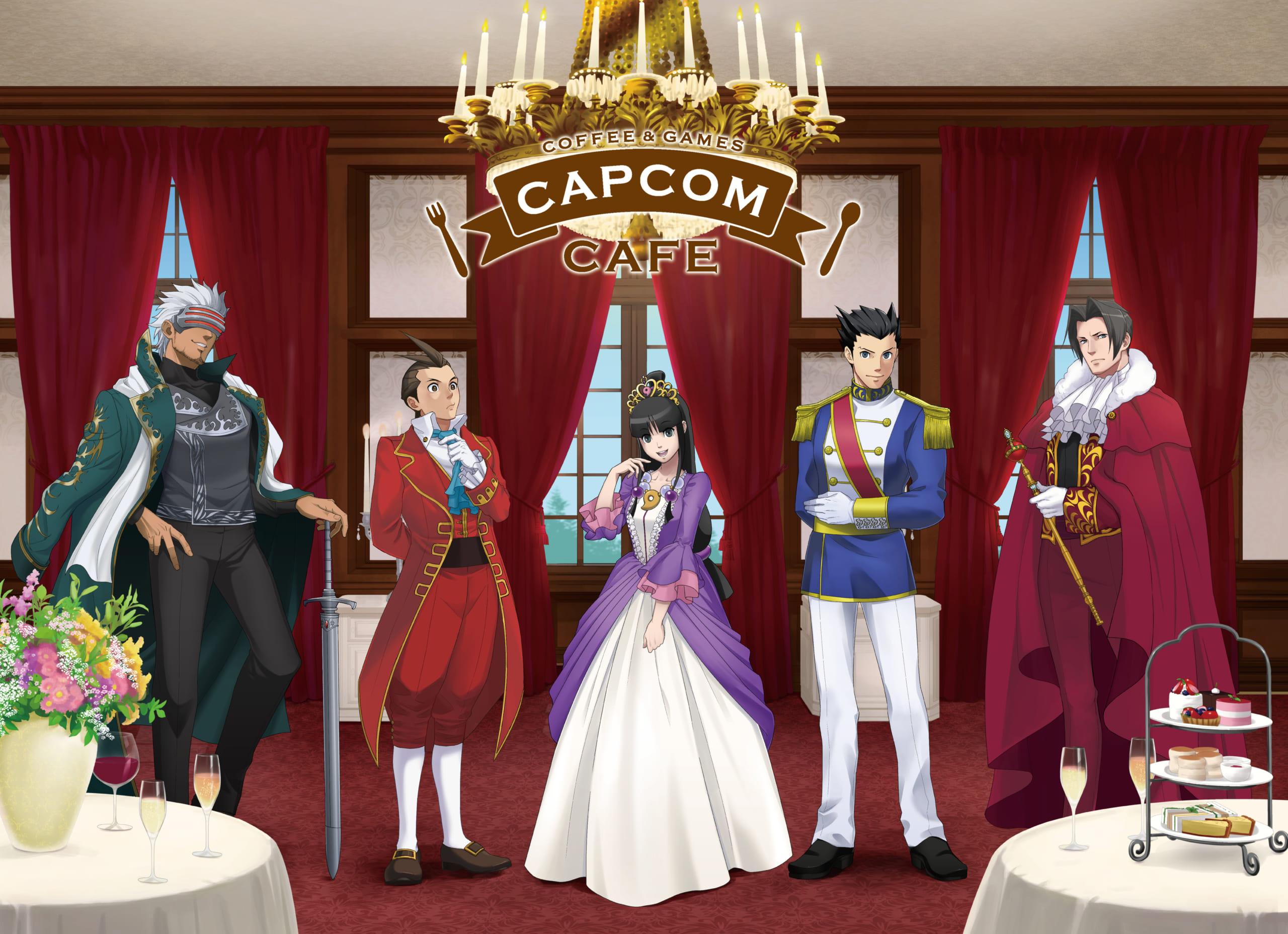 「逆転裁判」×「カプコンカフェ」コラボ決定!成歩堂龍一らが王室風の衣装を身にまとったメインビジュアル解禁