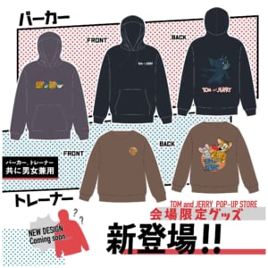 「TOM and JERRY POP UP STORE」《B》HAPPY BAG内会場限定パーカー・トレーナー