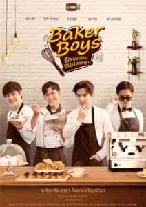 「西洋骨董洋菓子店」タイ実写ドラマ版「Baker Boys」ビジュアル
