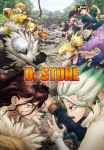 「GYAO!」にて1月クールテレビアニメの見逃し配信タイトルが決定!『Dr.STONE 第2期』
