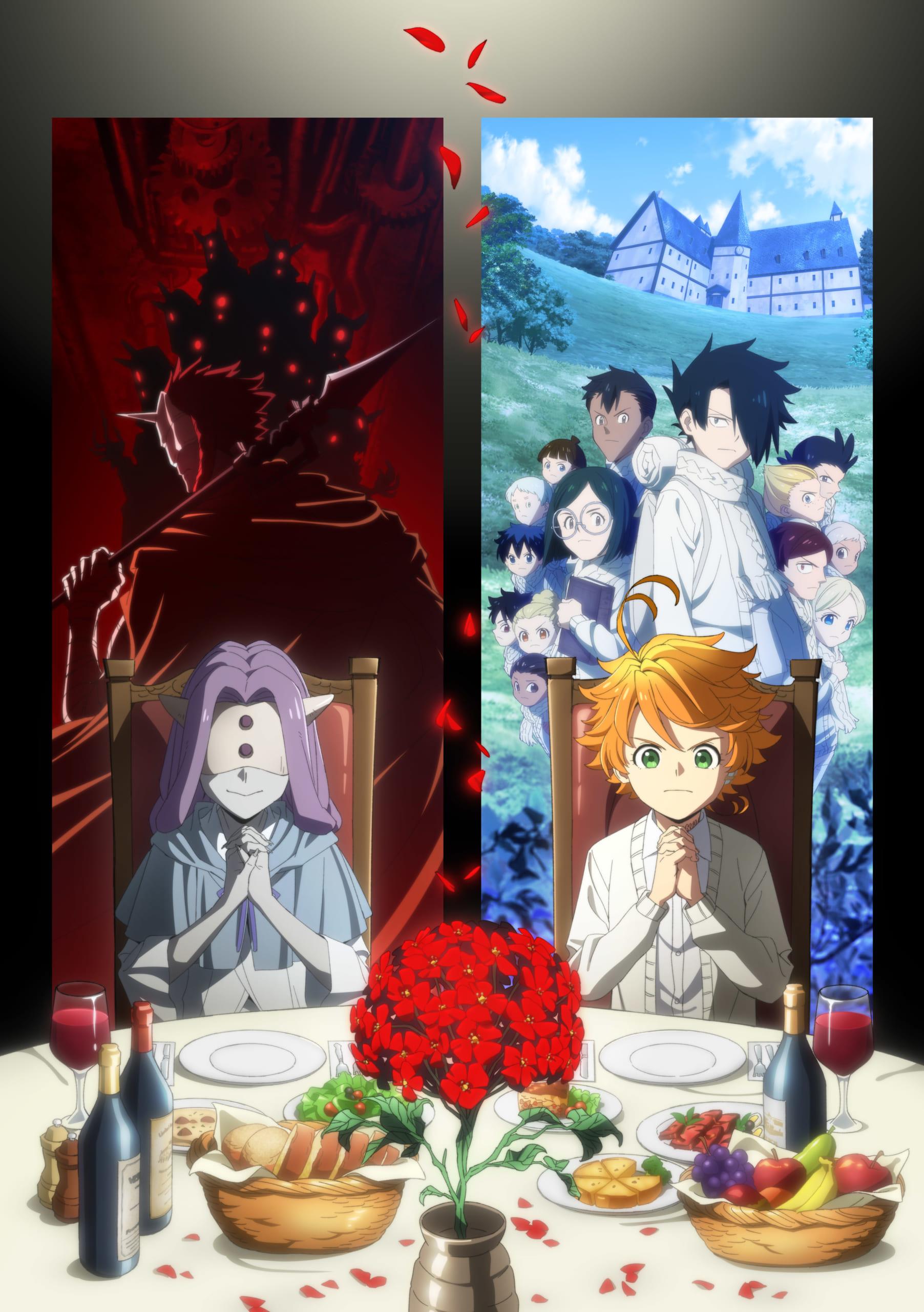 TVアニメ「約束のネバーランドSeason2」キービジュアル解禁!鬼だ!!鬼のビジュアルが出た!!!