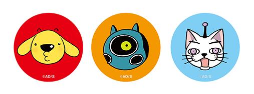『ワールドトリガー』23巻×リミックス版『賢い犬リリエンタール』上・下巻3冊連動購入特典「米屋のバッジ3種セット」