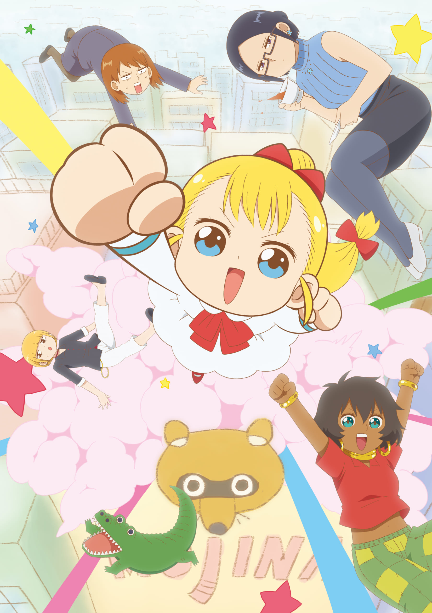 WEBアニメ「幼女社長」予告PV第1弾公開!主題歌はNeko Hackerが担当