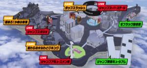 「ジャンプフェスタ2021 ONLINE」メイン画像