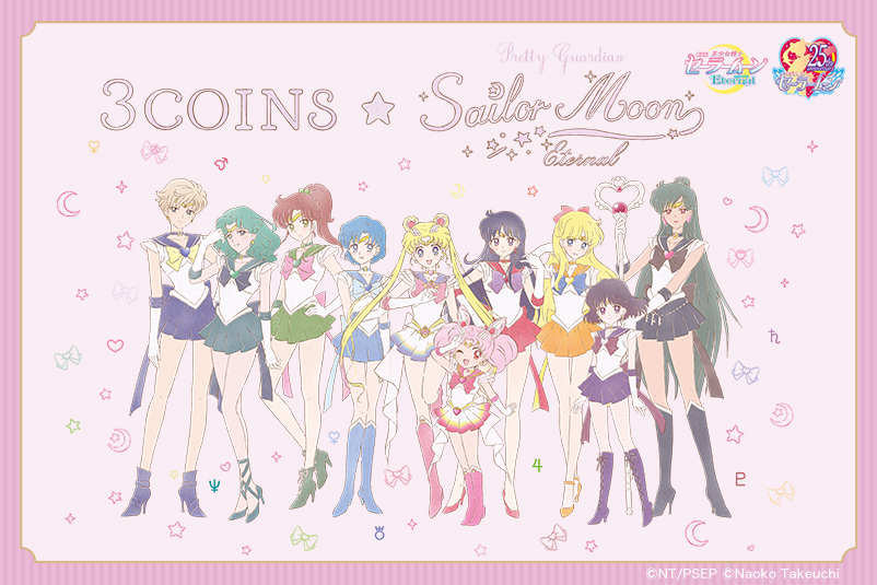 劇場版「美少女戦士セーラームーン」×「3COINS」コラボアイテムが登場!ブランケットやコスメバスケットなど全35種