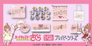 TVアニメ「カードキャプターさくら クリアカード編」× プレイピーシリーズ