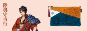 「印伝の山本×刀剣乱舞-ONLINE-コラボ甲州印伝ポーチ 第3弾」陸奥守吉行